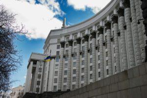 Подробнее об изменениях в Постановление КМУ № 1107