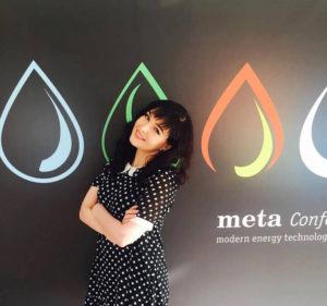 Изменения в команде Нефтегазовой Ассоциации Украины
