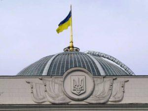 Верховная Рада приняла законопроект о либерализации в сфере нефтегазодобычи