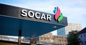 «Квоти суперечать принципам вільної торгівлі і носять антиринковий характер» – заявив Президент SOCAR Ровнаг Абдуллаєв