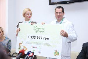 WOG собрал 1 млн гр-н на медоборудование для районных больниц
