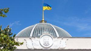 Верховна Рада підтримала зміни до Податкового кодексу, які стосуються ринку нафтопродуктів