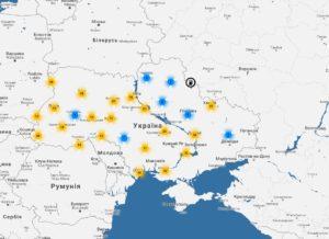 Нафтогазова Асоціація України та ДФС презентували «Карту нелегальних АЗС»