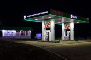 БНК остановила поставки реактивного топлива  в Украину