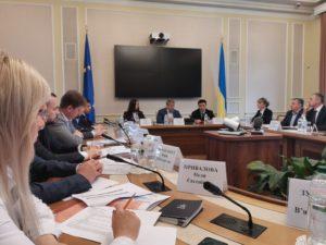 Минтоп и участники рынка обсудили пути увеличения диверсификации топливного рынка Украины