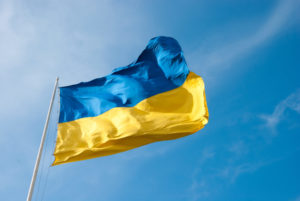Ukrainian Oil and Gas Association congratulates on the Independence Day of Ukraine