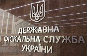 ГФС аннулирует неправомерно полученные лицензии