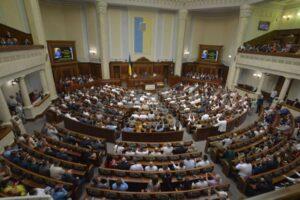 НАУ призывает депутатов ВР воздержаться от преждевременного принятия «биоэтанольного» закона