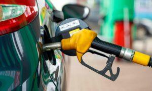 Украинским АЗС повысили предельную  стоимость топлива