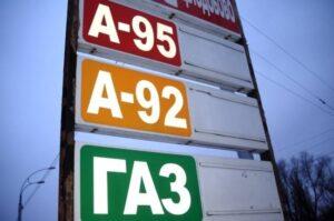 Максимальні роздрібні ціни на ДП та бензин у наступні 10 днів знизяться на 35 та 23 копійок