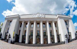 Верховна Рада спростила будівництво та експлуатацію об'єктів паливної інфраструктури